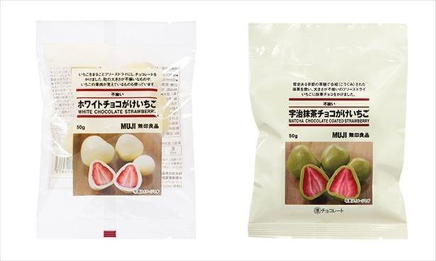 【写真を見る】海外でも好評な「不揃いホワイトチョコがけいちご」と「不揃い 宇治抹茶チョコがけいちご」