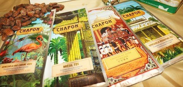 南米産カカオを使った4種のチョコが楽しめる「旅するショコラ 南米セレクション」(各1枚4枚セット、8500円)が9月16日から限定発売中