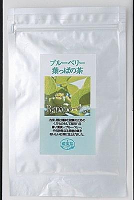 ブルーベリー100%のお茶「藍宝茶」(350円)/「ブルーベリーの郷」