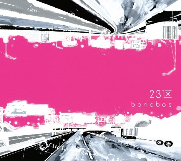 9月21日にリリースされたニューアルバム『23区』