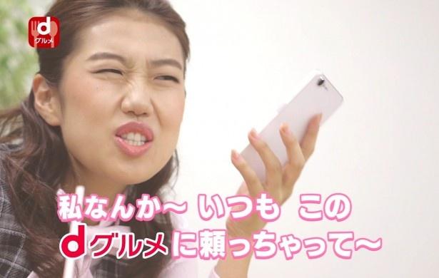 「神戸コレクション×ドコモ」スペシャル動画より