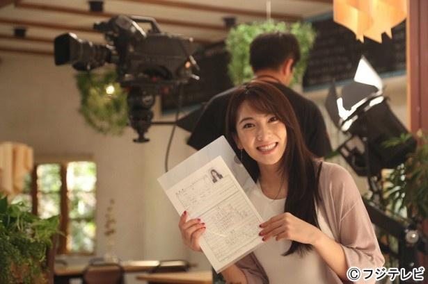 JY(知英)が主題歌を歌うドラマ「好きな人がいること」の最終話に出演!
