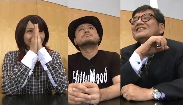 「EXD44」でエゴサーチするmisono、ハリウッドザコシショウ、森永卓郎(写真左から)