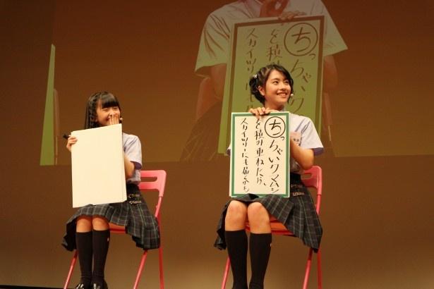倉島颯良(右)のシュールなカルタに、思わず笑みを漏らす森萌々穂(ももえ・左)