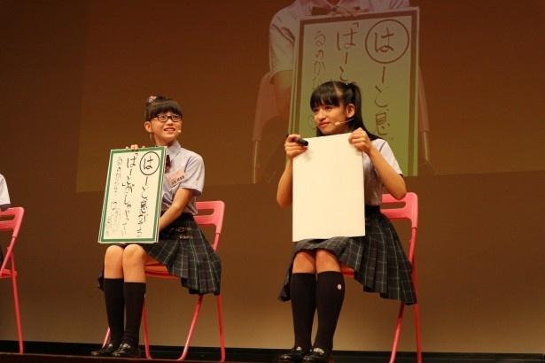 吉田爽葉香(そよか・左)と山出愛子