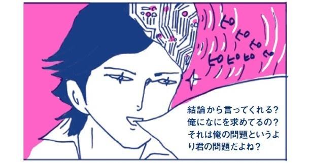 『妖怪男ウォッチ』(ぱぷりこ/宝島社)