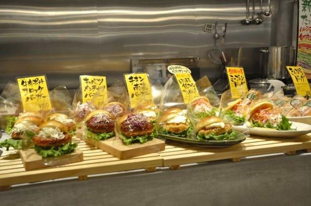 サンドイッチ類も充実の「やまびこベーカリー」。グルテンフリーのパンを使用したものも