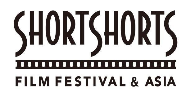 米国アカデミー賞公認・アジア最大級の国際短編映画祭ショートショート フィルムフェスティバル & アジア(SSFF & ASIA)。代表を務めるのは俳優の別所哲也