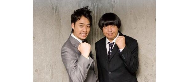 設楽統(左)・日村勇紀(右)