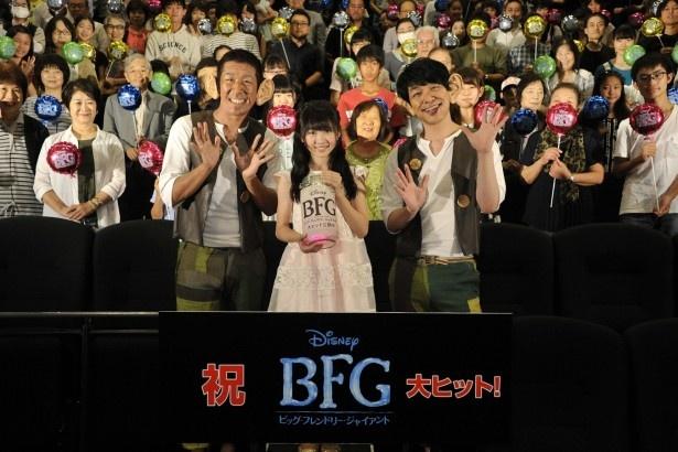"""【写真を見る】本田望結と麒麟が""""BFG川柳""""を披露した"""