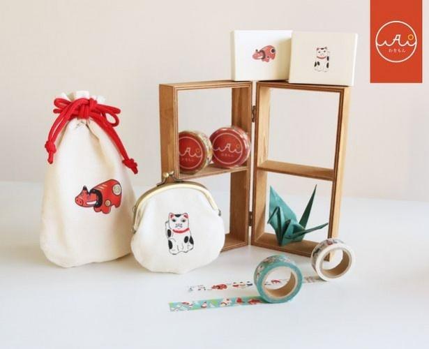 【写真を見る】スッキリシンプルなデザインで、郷土玩具の可愛さが最大限に引き立つ