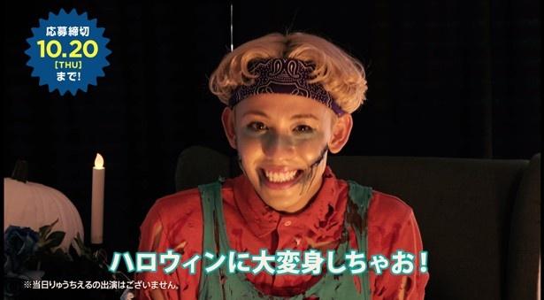 suisaiイメージキャラクター、りゅうちぇる出演の動画公開中