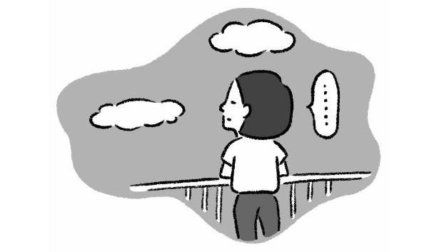 『明日、会社に行くのが楽しみになる お仕事のコツ事典』(文響社編集部/文響社)