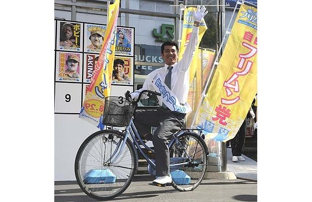 """ゴリ""""代表""""自転車に乗って登場!"""
