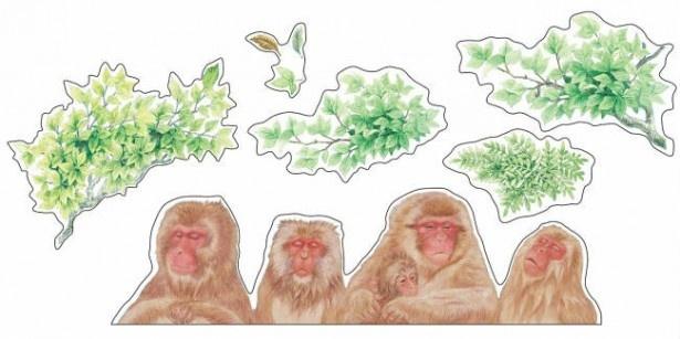 【写真を見る】「サルと温泉に入るお風呂シール」 6枚セット 2100円(税抜)
