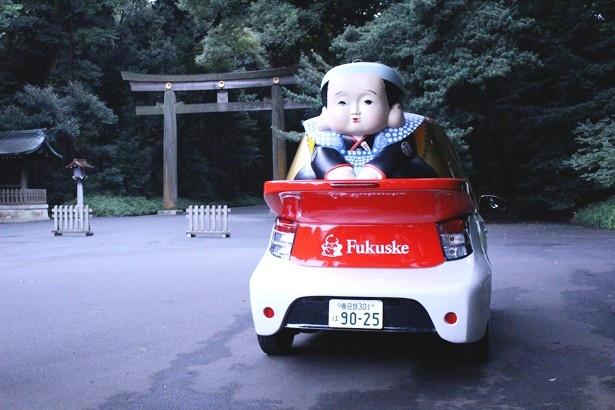 Fukusuke CARが明治神宮を訪れた様子