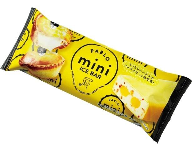 【写真を見る】実際の店舗でも使用しているPABLO miniのロゴとイメージカラーの黄色を使用したパッケージが特徴
