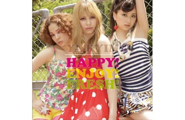 最新アルバム「HAPPY!ENJOY!FRESH!」はタイアップ曲ばかりの強力盤!