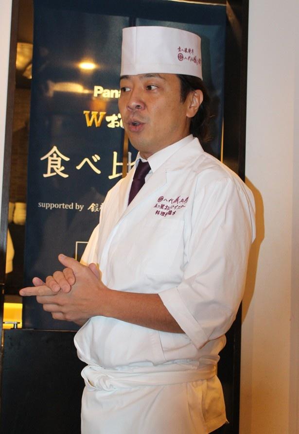 料理長の橋本 晃治氏は、橋本 隆志 代表取締役社長の弟。「海鮮丼にしたりお茶漬けにしたりと、さまざまな方法でごはんをお楽しみください」と話す