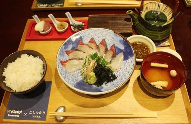 「石川県産こしひかりと鯵の三色御膳」(1720円)は、9月26日(月)から10月2日(日)まで販売。お造り、なめろう、お茶漬けと3通りの食べ方で石川県産のアジを堪能できる