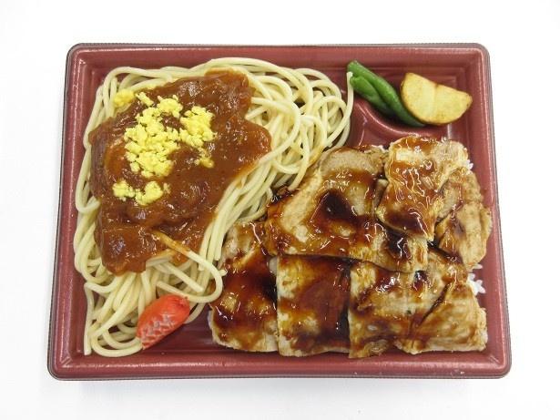 【写真を見る】ボリュームたっぷり「豚生姜焼き弁当」(498円)