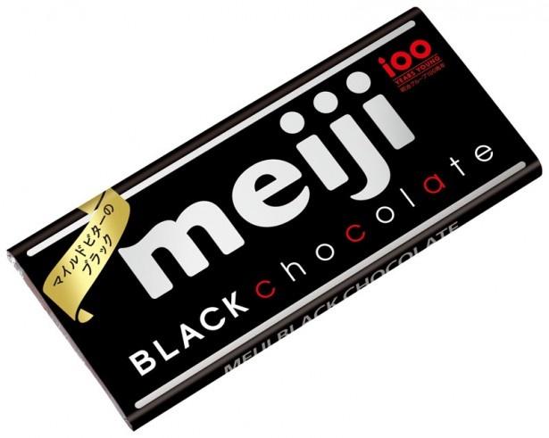 キャンペーン対象商品「ブラックチョコレート」