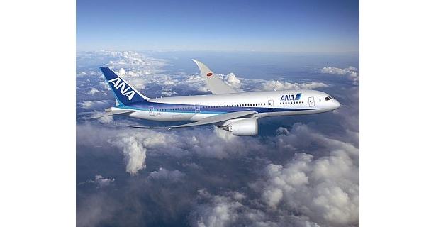 シルバーウィークはどこへ行く?※写真は来年導入予定の世界初の最新鋭の飛行機B787
