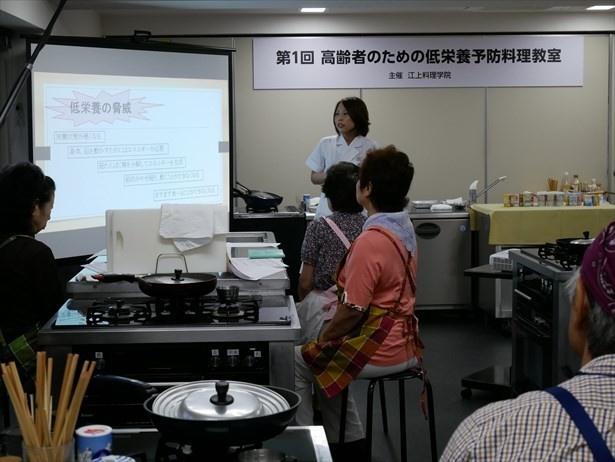 【写真を見る】管理栄養士の吉野愛先生による講義