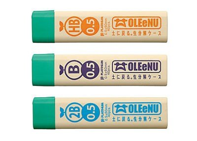 シャーペンのケースもエコ!?生分解性プラスチックのバイオコーン樹脂を使用(210円)
