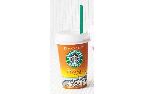【総合1位】「スターバックス ディスカバリーズ クァンディ[キャラメル]」(サントリー/\210/148kcal/200ml)ローストした本格コーヒーの味。コーヒー好きにはたまらない!(峯尾さん)