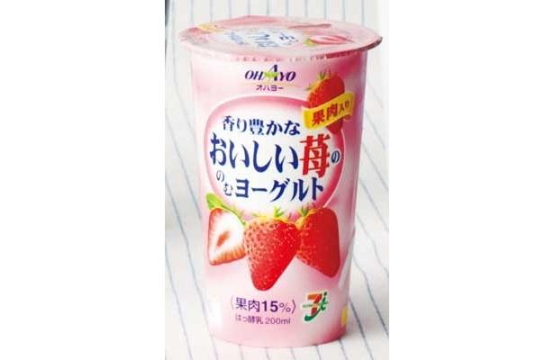 【山田さん賞】「香り豊かなおいしい苺の飲むヨーグルト」(オハヨー乳業/\110/147kcal/200ml)イチゴがツブツブ。食感はトロッとしてるのにくどくない!(山田さん)