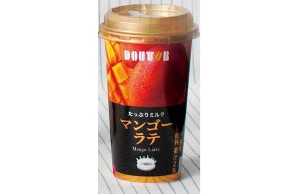 「マンゴーラテ」(ドトールコーヒー/¥178/167kcal/200ml)たっぷりの生乳と練乳が入っていて、まろやかな味わい(峯尾さん)
