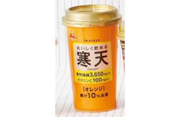 「おいしく飲める寒天(オレンジ)」(井村屋/¥158/86kcal/225ml)飲み口はゼリーに近いから、飲むというより食べる感覚(伊原さん)