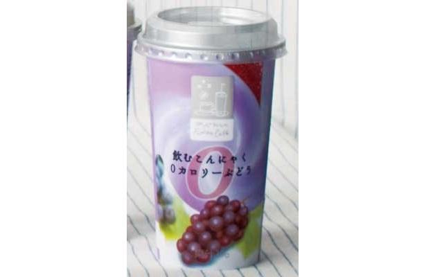 「あじわい Famima Cafe 飲むこんにゃく0カロリーぶどう」(ファミリーマート/¥178/0kcal/230g)ゼリーを飲んでいるみたいなボリューム感。ダイエットにいいね(伊原さん)