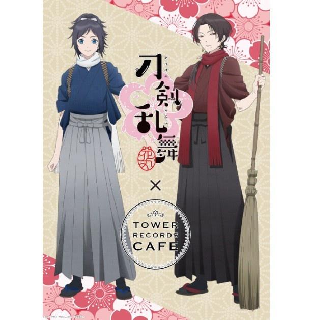 アニメ『刀剣乱舞-花丸-』 × TOWER RECORDS CAFEポスター