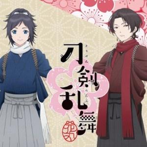 TVアニメ「刀剣乱舞-花丸-」、ファミリーマート&タワーレコードでタイアップが決定