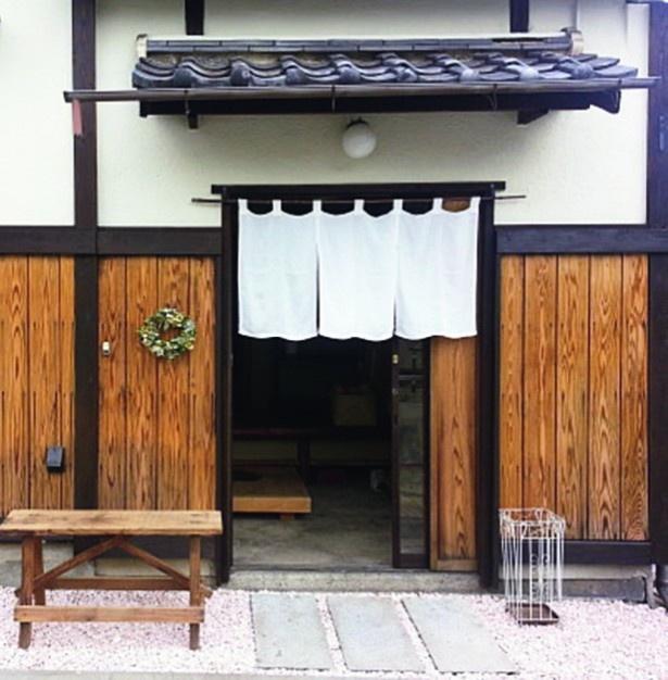 【写真を見る】人気のオフィシャルブログ  「京都岡崎の雑貨屋  器と暮らしの道具店 おうち」。おうち*chie*さん
