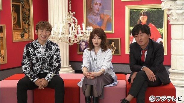ドキュメントバラエティー「熱中女子」のMCを務めるEXILE NAOTO、YOU、小沢一敬(写真左から)