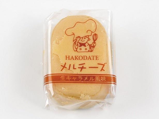 クリームチーズのまろやかさに、生キャラメルのコクがマッチ「函館メルチーズ 生キャラメル風味」【数量限定】178円(税込)