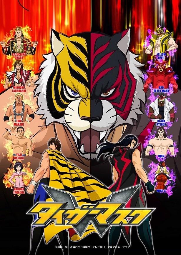 新日本プロレス全面協力のもと、オカダ・カズチカ選手ら実在のプロレスラーも登場予定!