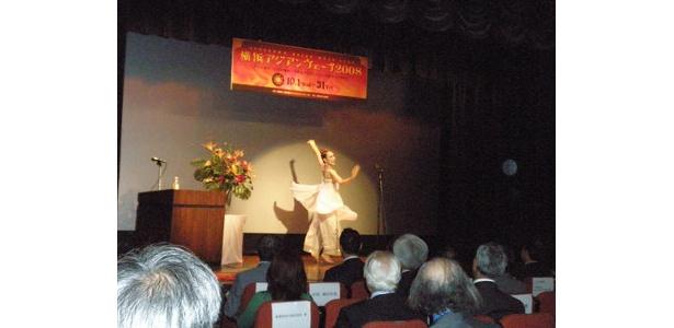 インド舞踊も披露された。日本では横浜がインド唯一の姉妹都市なのだそう! ムンバイはインド最大の商業都市だ