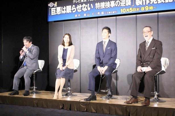 ドラマに出演した真山は「原作者いじめかと思った」と振り返り、出演者たちの笑いを誘う