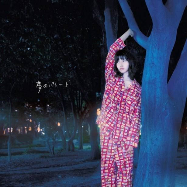 植田の6thシングル「夢のパレード」は10月12日(水)にリリース