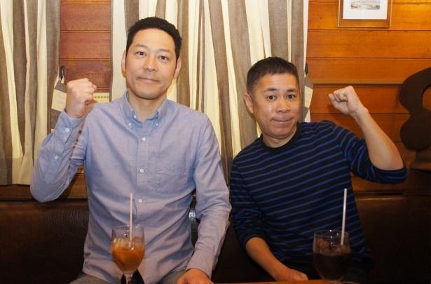 東野幸治&岡村隆史は「東野・岡村の旅猿10」で新たな旅へ