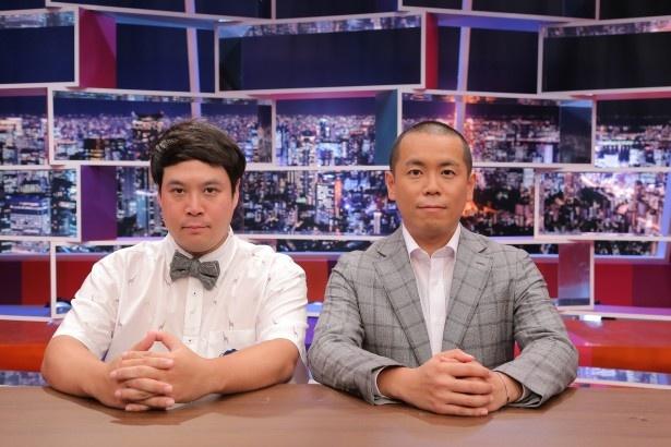 日本テレビ系で木曜に放送される「採用!フリップNEWS」では、タカアンドトシらが独自の情報を発表