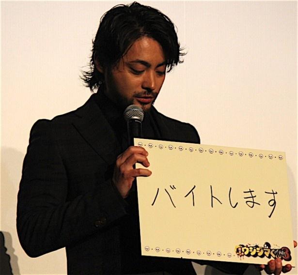 丑嶋馨役の山田孝之