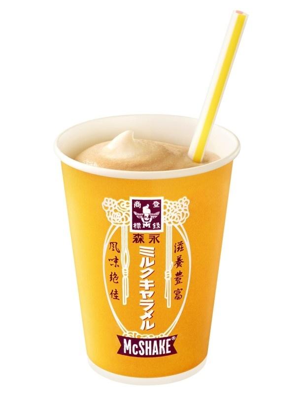 【写真を見る】森永ミルクキャラメルとコラボした「マックシェイク 森永ミルクキャラメル」(Sサイズ120円、Mサイズ200円)は9月21日から発売中だ