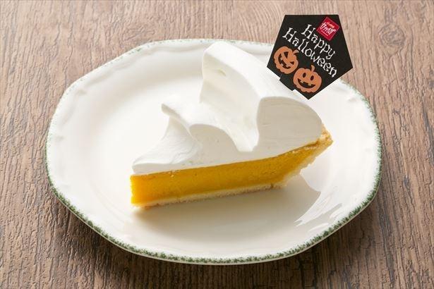 レギュラーメニューの「北海道産カボチャのタルト」(税抜480円)は、かぼちゃの程好い甘味と、ホイップクリームのなめらかな食感がマッチした人気タルト