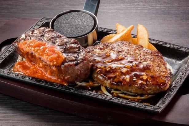 人気のハンバーグがセットになった「厚切りミスジステーキ(225g)&粗挽きデラックスハンバーグ(225g)」(税抜2399円)