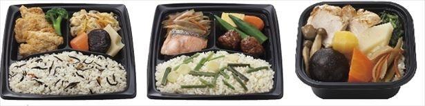 【写真を見る】主食、主菜、副菜がセットになった便利でお手軽な「冷凍お弁当」